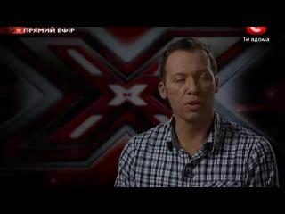 �-������ [X-factor] ������� (������� ����) 3 ����� 17 ������  �� ��� �� - ����� 3